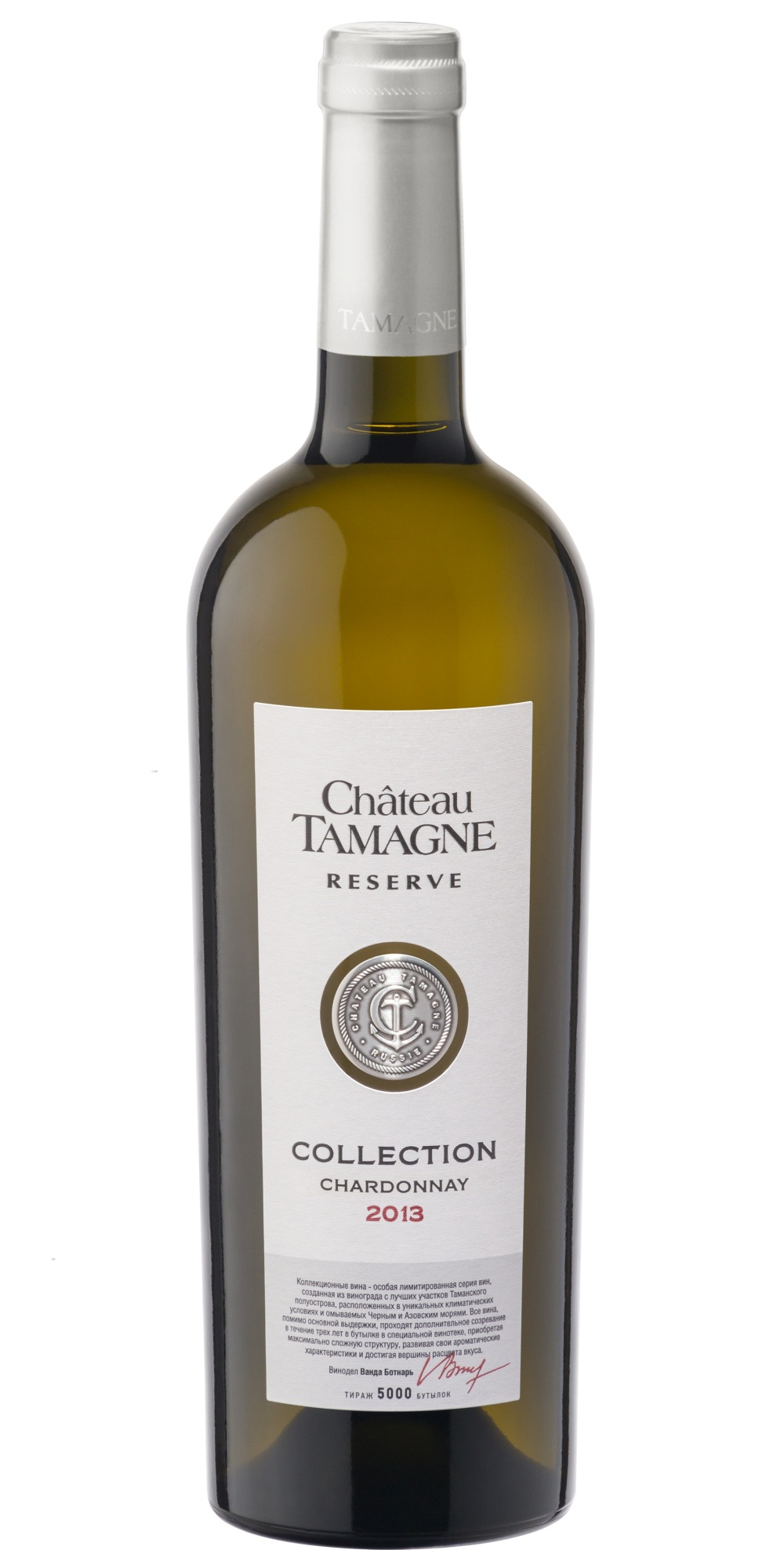 Купить Chardonnay Collection. Шато Тамань Резерв